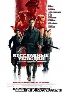лучшие военные фильмы смотреть