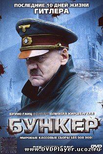 топ военных фильмов