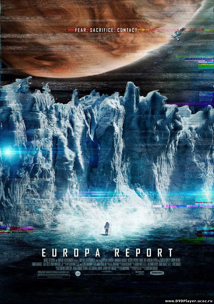 Европа Смотреть онлайн