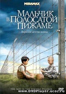 смотреть бесплатно хорошие военные фильмы