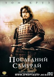 лучшие военные фильмы смотреть онлайн