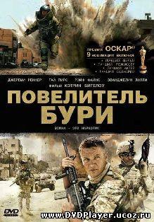смотреть хороший русский фильм военный