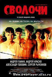 военное кино
