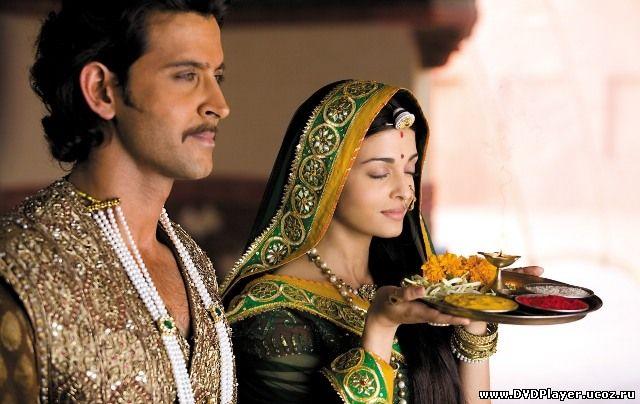 Джодха и Акбар смотреть
