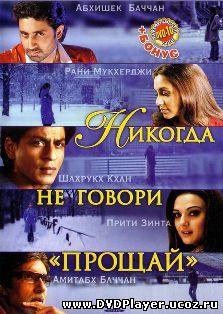 лучшие индийские фильмы новинки