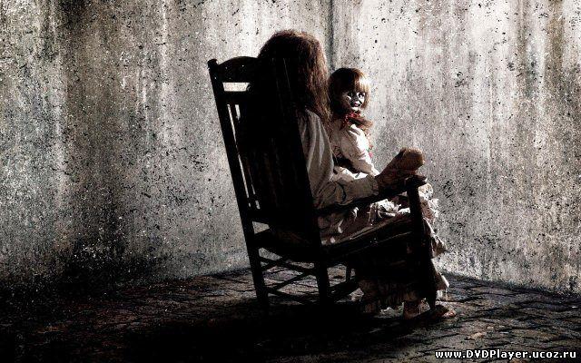 Страшные фильмы смотреть онлайн