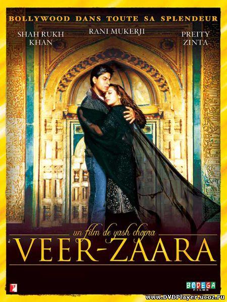Смотреть онлайн Лучшие Индийские фильмы