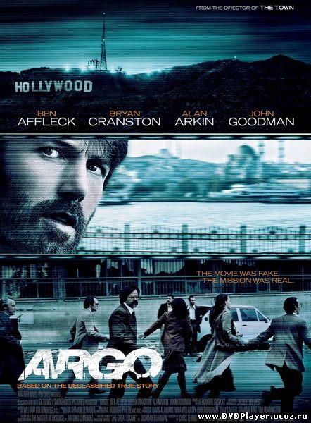 Смотреть онлайн Операция «Арго» / Argo (2012) HDRip | Лицензия