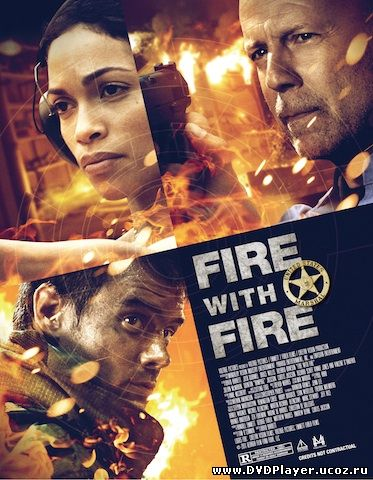 Смотреть онлайн Клин клином / Fire with Fire (2012) HDRip | L1