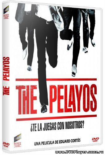 Смотреть онлайн Короли рулетки / The Pelayos (2012) HDRip | Лицензия