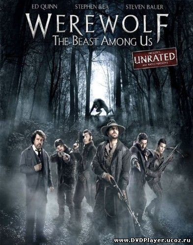 Оборотень / Werewolf: The Beast Among Us (2012) HDRip | L2 Смотреть онлайн