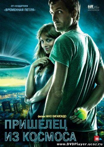 Смотреть онлайн Пришелец из космоса / Extraterrestre (2011) DVDRip | Лицензия